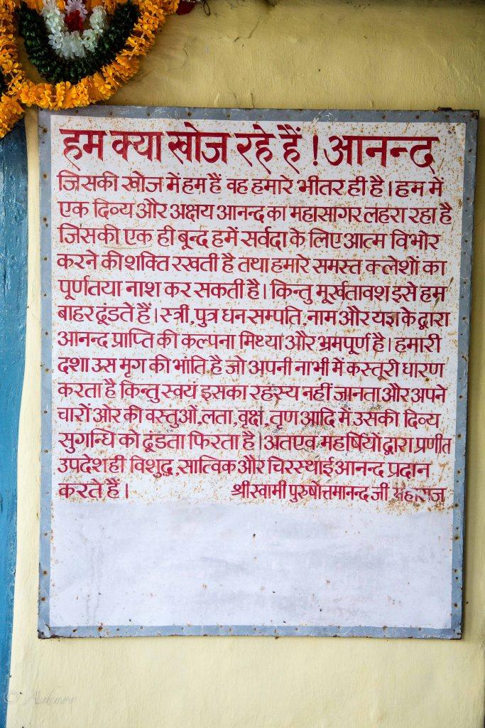 A sign to set you thinking (at the entrance of the Vashishtha Cave) Pic Credit : Ashnov